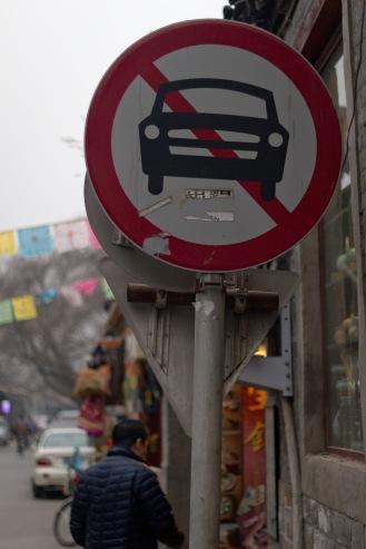 20120315_Beijing-102